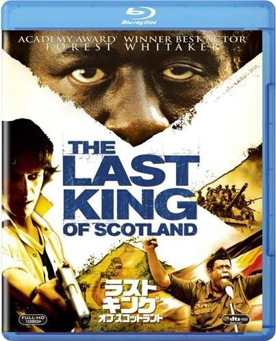 Blu-ray ラストキング・オブ・スコットランド