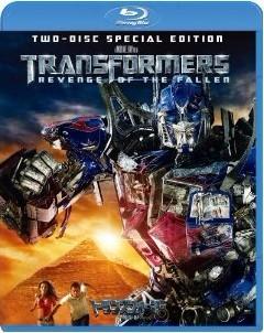 Blu-ray トランスフォーマー 2 /リベンジ