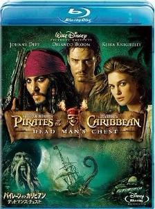 Blu-ray パイレーツ・オブ・カリビアン 2/デッドマンズ・チェスト