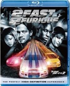 Blu-ray ワイルド・スピード 2