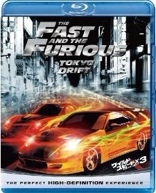 Blu-ray ワイルド・スピード 3