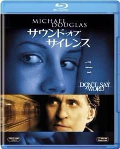 Blu-ray サウンド・オブ・サイレンス
