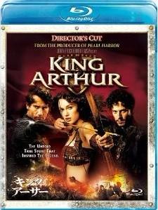 Blu-ray キング・アーサー
