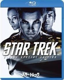 Blu-ray スター・トレック
