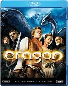 Blu-ray エラゴン 遺志を継ぐ者