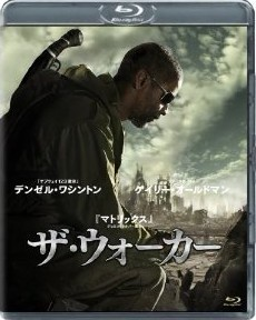 Blu-ray THE BOOK OF ELI / ザ・ウォーカー