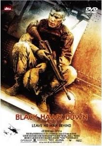 Blu-ray ブラックホーク・ダウン