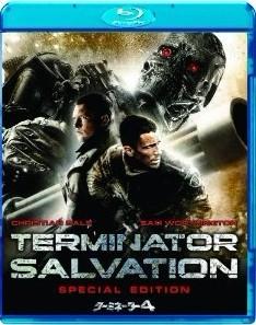Blu-ray ターミネーター4