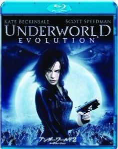 Blu-ray アンダーワールド2 エボリューション