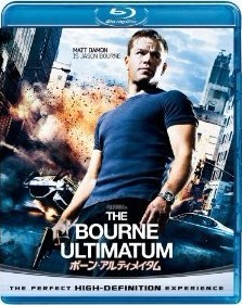 Blu-ray ボーン・アルティメイタム