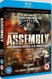 Blu-ray 戦場のレクイエム