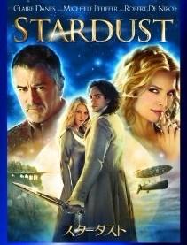 Blu-ray スターダスト