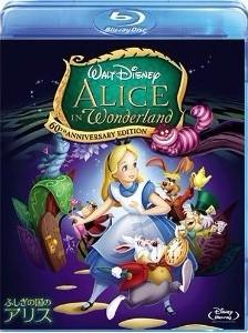 Blu-ray ふしぎの国のアリス