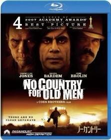 Blu-ray ノーカントリー
