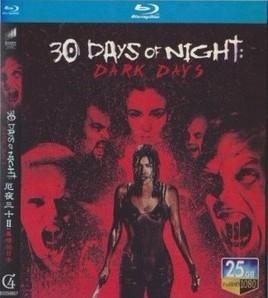 Blu-ray 30デイズ・ナイト2:ダーク・デイズ