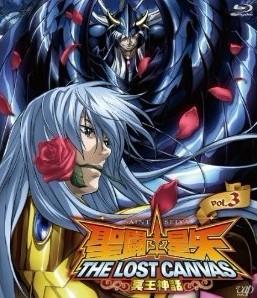 Blu-ray 聖闘士星矢 THE LOST CANVAS 冥王神話 VOL.3