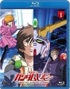 [Blu-ray] 機動戦士ガンダムUC(ユニコーン) 1