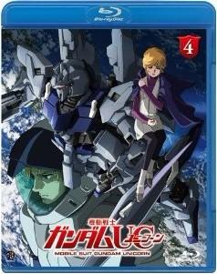 [Blu-ray] 機動戦士ガンダムUC(ユニコーン) 4
