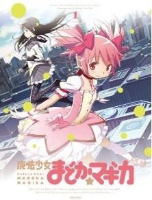 Blu-ray 魔法少女まどか☆マギカ 1