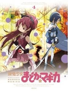 [Blu-ray]魔法少女まどか☆マギカ 4