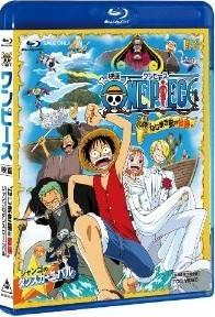 Blu-ray ワンピース ねじまき島の冒険