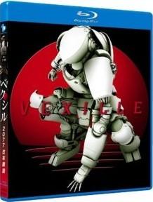 Blu-ray ベクシル -2077 日本鎖国-