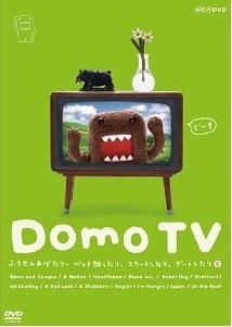 Blu-ray Domo