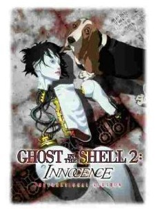 [Blu-ray] GHOST IN THE SHELL 2 INNOCENCE