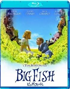 [Blu-ray] ビッグ・フィッシュ