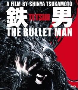 [Blu-ray] 鉄男 THE BULLET MAN