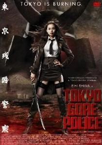 [Blu-ray] 東京残酷警察