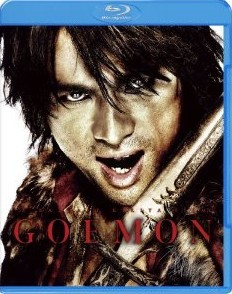 [Blu-ray] GOEMON