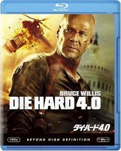 [Blu-ray] ダイ・ハード4.0