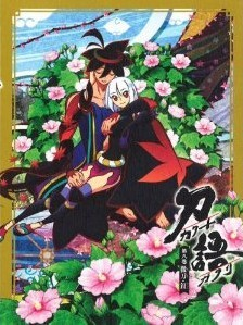 [Blu-ray] 刀語 第八巻 / 微刀・釵