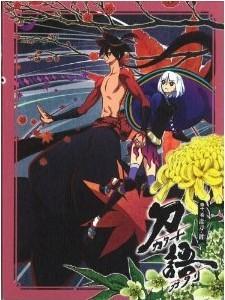 [Blu-ray] 刀語 第十一巻 / 毒刀・鍍