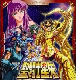 [Blu-ray] 聖闘士星矢THE MOVIE 1