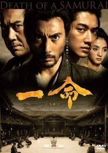 [Blu-ray] 一命