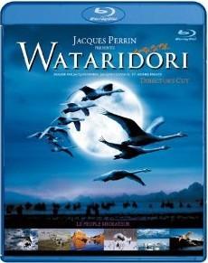 [Blu-ray] WATARIDORI