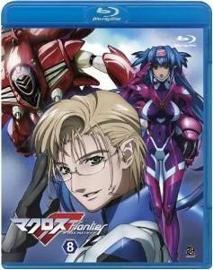 [Blu-ray] マクロスF(フロンティア) 8