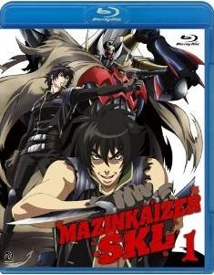 [Blu-ray] マジンカイザーSKL 1
