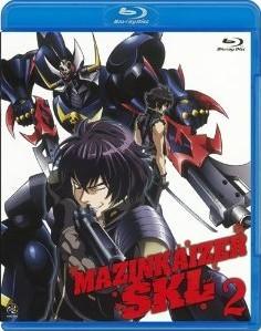 [Blu-ray] マジンカイザーSKL 2