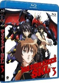 [Blu-ray] マジンカイザーSKL 3<最終巻>