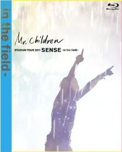 [Blu-ray] Mr.Children STADIUM TOUR 2011 SENSE -in the field-