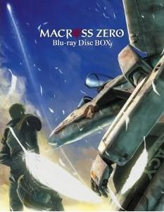 [Blu-ray] マクロス ゼロ 2