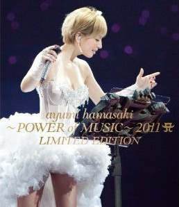 [Blu-ray] ayumi hamasaki ~POWER of MUSIC~ 2011 A(ロゴ) LIMITED EDITION