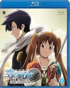 [Blu-ray] 英雄伝説 空の軌跡 THE ANIMATION vol.1