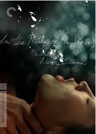 [Blu-ray] 愛のコリーダ