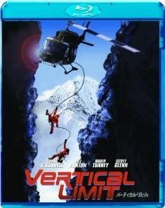 [Blu-ray] バーティカル・リミット