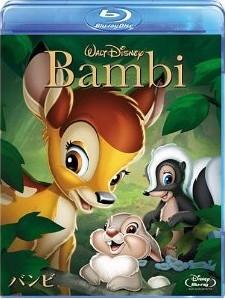 [Blu-ray] バンビ