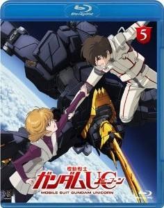 [Blu-ray] 機動戦士ガンダムUC(ユニコーン) 5